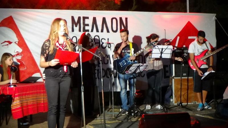 Με επιτυχία οι εκδηλώσεις του 43ου Φεστιβάλ ΚΝΕ - Οδηγητή στην Αλεξανδρούπολη