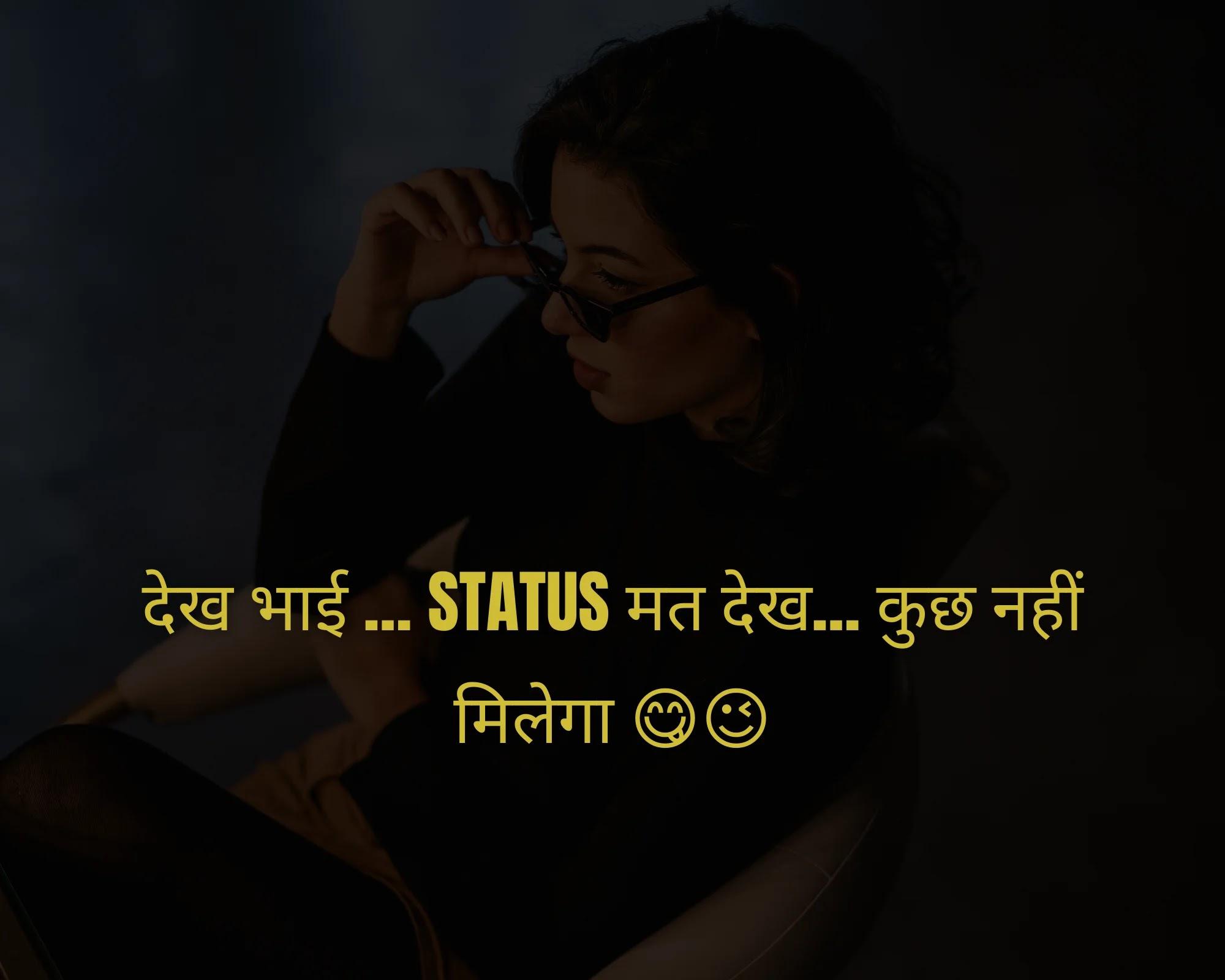 Attitude Status For Whatsapp