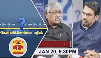 Kelvikkenna Bathil 20-01-2018 Exclusive Interview with Suba Veerapandian