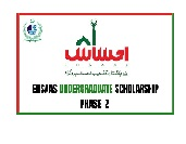 Ehsaas Scholarship Program Phase (II) List of Eligible Candidate For Interview  IUB 2020-2021