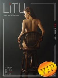 [Litu100.Com] Wang Dan - Photoset 01-05