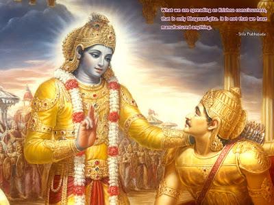 విశ్వరూపసందర్శన యోగం(11 వ అధ్యాయం) viswa roopa sandarshyana yogam telugu bhagavad gita 1