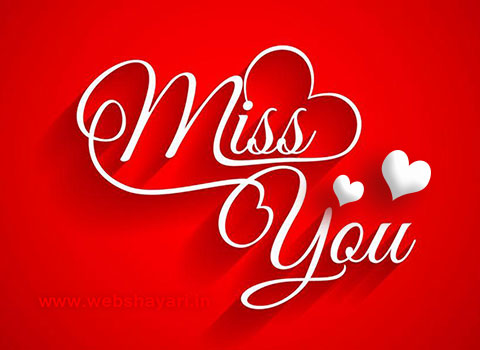 miss you status download