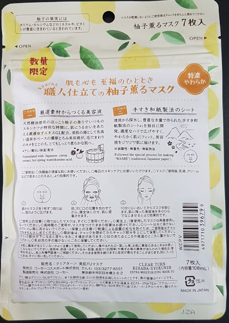 Mặt nạ Kosé Cosmeport Clear Turn Beautiful Skin Artisan Mask, Hàng Nhật