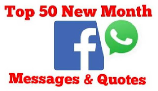 top-50-best-new-month-messages-quotes