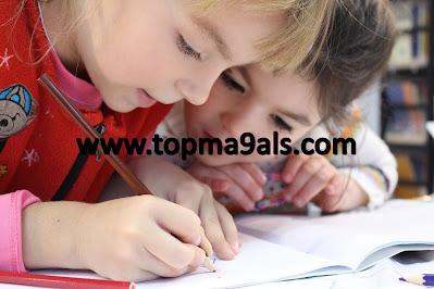 الوضعية الاجتماعية للأسرة وأثرها على المردود الدراسي للطفل