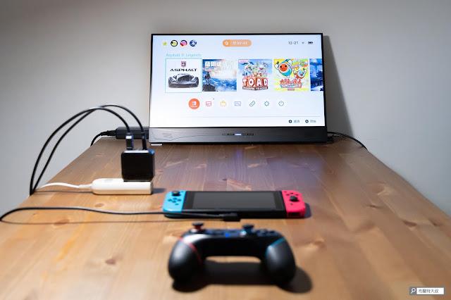 【開箱】Switch 主機底座再次進化,電玩酒吧 GAME'NIR DOCK CHARGER 3 - 投放到大螢幕,再來廝殺一場吧!