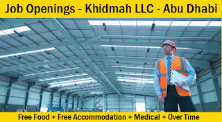 Recruitment  MEP supervisor in Khidmah LLC  Dubai, UAE   Apply Online