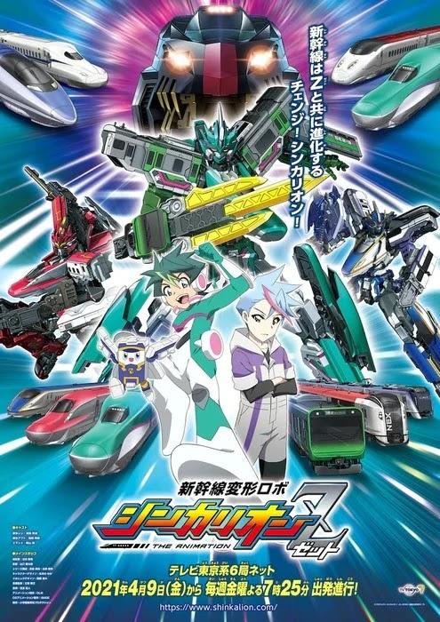 El anime Shinkansen Henkei Robo Shinkalion Z