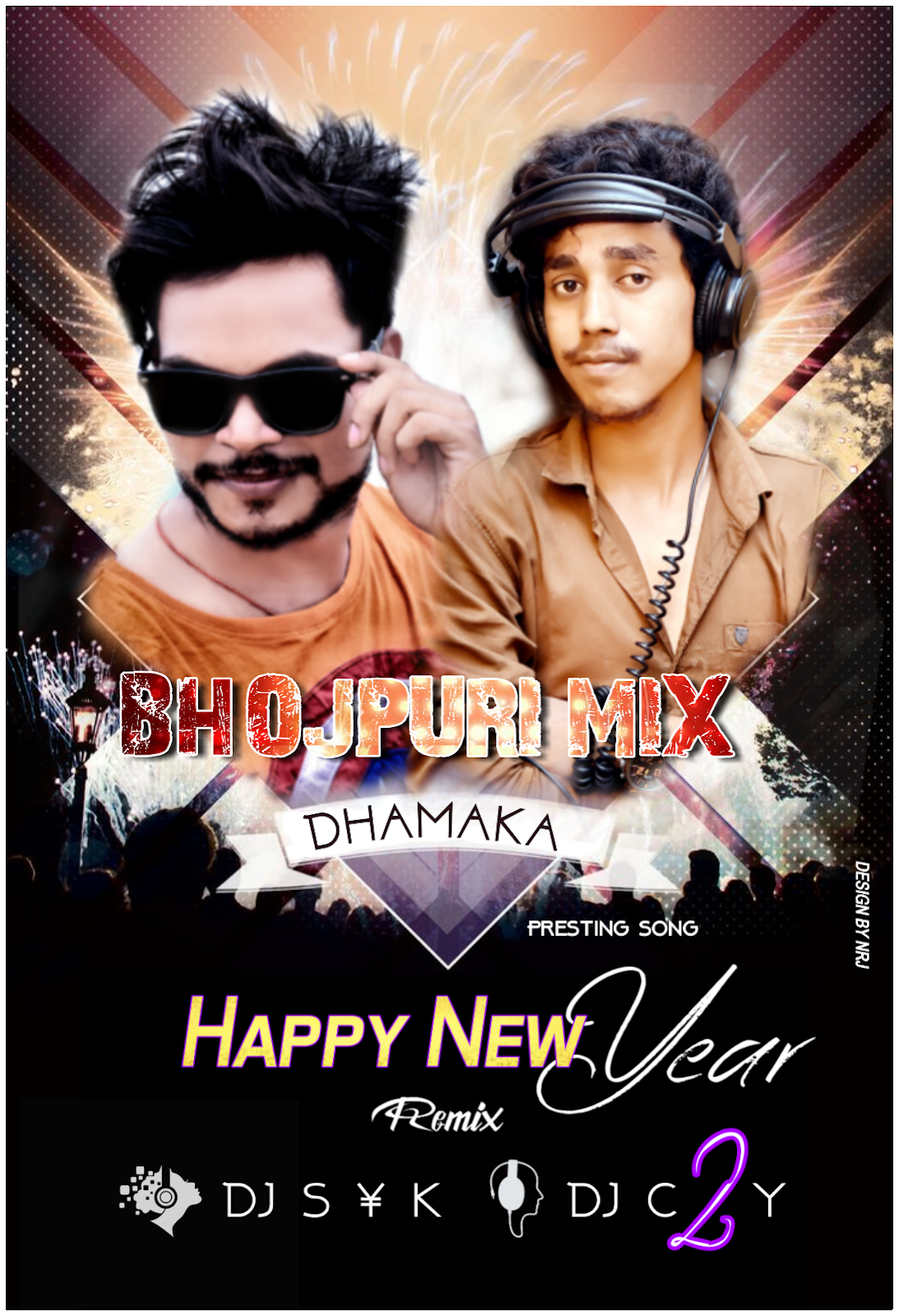BHOJPURI REMIX PACK - HAPPY NEW YEAR SPECIAL REMIX 2019 DJ