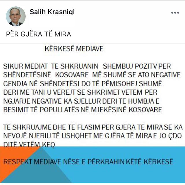 Kirurgjia,Mediat, Salih Krasniqi,Kirurgu Salih Krasniqi, Laparoskopia, Laparoskopia Kosovare