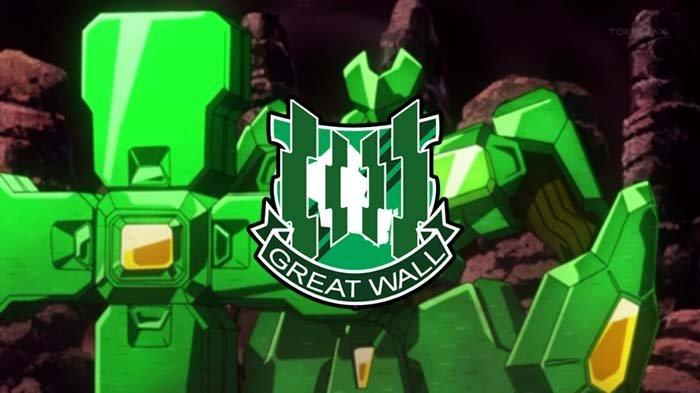 Great Wall ( Green Legion )
