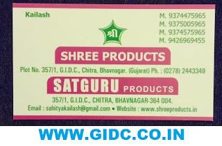 SHREE PRODUCTS - 9374475965