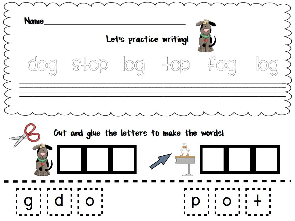 Short Vowel I Worksheet For First Grade Short Best Free