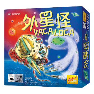 VACALOCA 外星怪