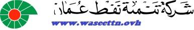 Jobs in Oman PDO has announced job opportunities
