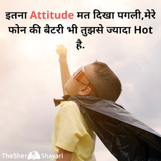 Royal Rajput Attitude Shayari For Boys in Hindi