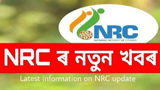 final draft of the NRC