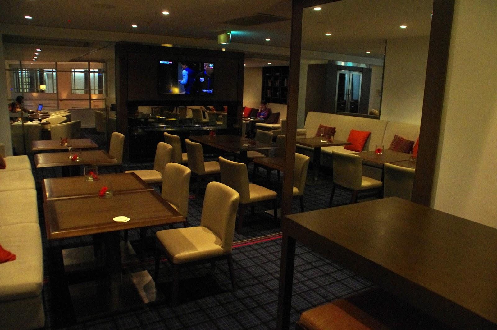 Executive Lounge at Swissotel Sydney