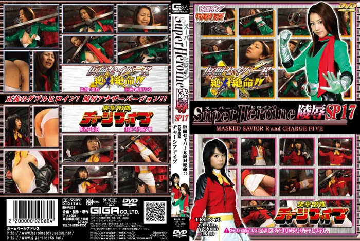 TDLN-60 Tremendous Heroine Give up Particular 17