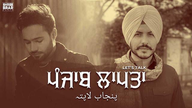 Punjab Laapta (Let's Talk) Lyrics – Shree Brar & Jass Bajwa