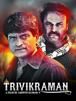 Trivikraman (2016) Dual Audio [Hindi – Telugu] 720p | 480p UNCUT HDRip ESub x264 850Mb | 350Mb