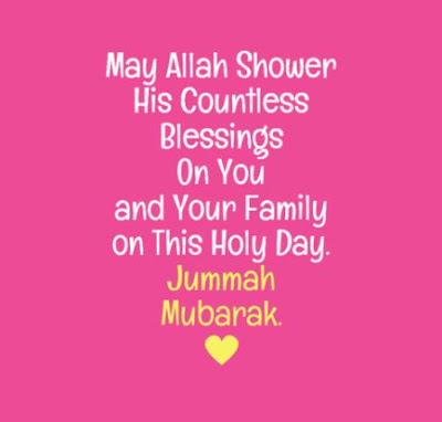 jumma mubarak images with quotes