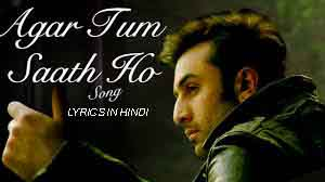 अगर तुम साथ हो । Agar Tum Saath Ho song lyrics | Tamasha 2015
