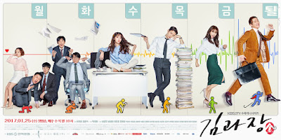Poster Drama Good Manager / Chief Kim, Watak Utama Dalam Drama Korea Good Manager, Korean Drama Review By Miss Banu, Senarai Pelakon Drama Korea Good Manager / Chief Kim, Namgoong Min, Lee Joon Ho, Nam Sang Mi, Jung Hye Seong, Kim Won Hae, Park Young Gyu, Dong Ha, Lee Il Hwa,