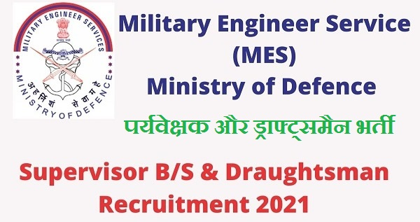 MES Recruitment 2021 for 502 Draughtsman & Supervisor Posts
