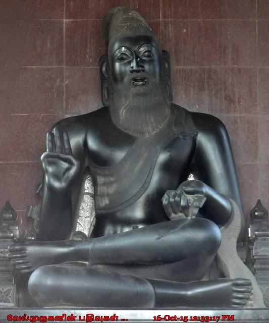 Tiruvalluvar statue inside valluvar kottam chariot