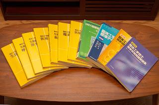 臨床工学技士国家試験を受験するために問題集や参考書は必須アイテム