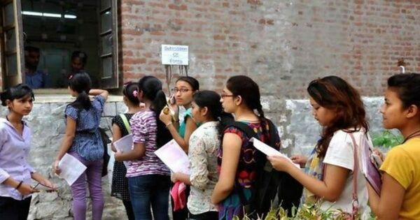 चार दिसंबर को होगी डीएलएड प्रवेश परीक्षा, इस प्रकार से रखें गये है परीक्षा केंद्र ।
