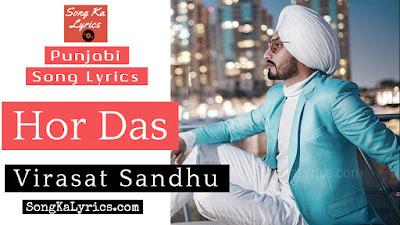 hor-das-lyrics-virasat-sandhu