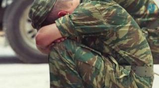 «Γιατί ρε φίλε να σου στείλω το παιδί μου να υπηρετήσει την πατρίδα;»