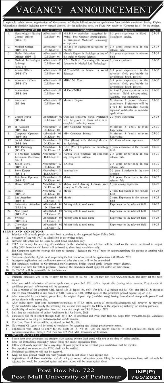 Public Sector Recruitment Agencies - Public Sector Vacancies - Public Sector Jobs - Public Sector Jobs List - Public Sector Legal Jobs - Working in the Public Sector - Online Application Form :- www.etea.edu.pk