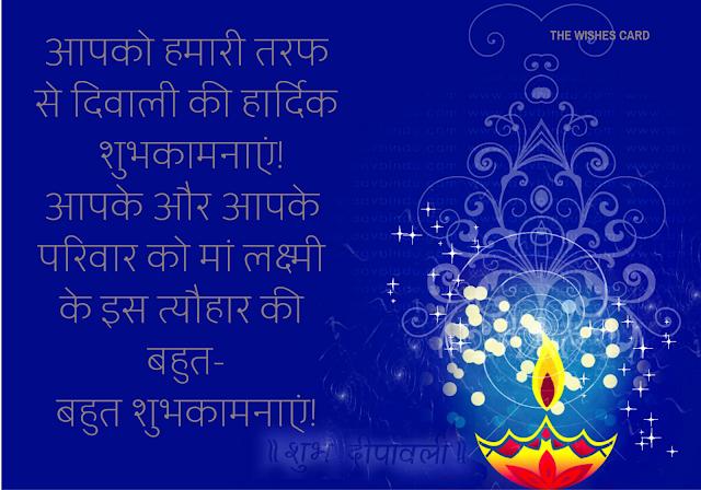 unique diwali wishes images