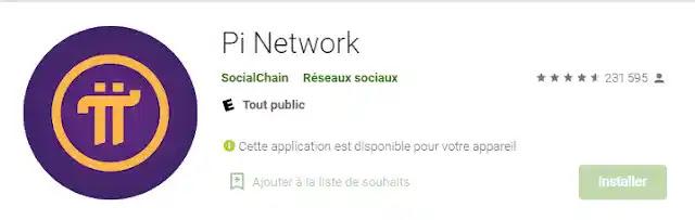 عملة Pi Network معلومات كثيرة ومهمة سعر بي نيتوورك