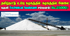 TN Salt Recruitment 2021 05 Technical Assistant Posts