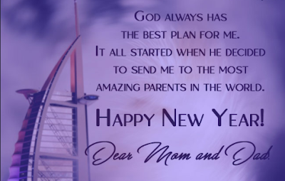 Google Happy New Year 2020 Blessing Images