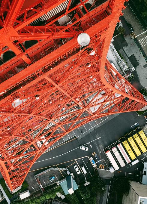 Tokyo Tower Japan Landmarks