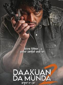 Dakuaan Da Munda 2 Box Office Collection - Here is the Dakuaan Da Munda 2 Punjabi movie cost, profits & Box office verdict Hit or Flop, wiki, Koimoi, Wikipedia, Dakuaan Da Munda 2, latest update Budget, income, Profit, loss on MT WIKI, Bollywood Hungama, box office india