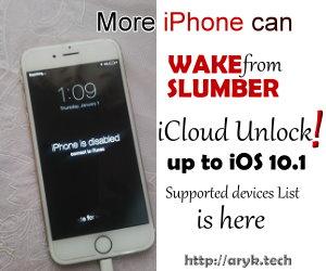 Cheap iCloud Unlock Service