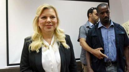 Sara Netanyahu se declara culpable por uso indebido de fondos