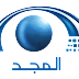 Al Majd Space Channel frequency on Nilesat