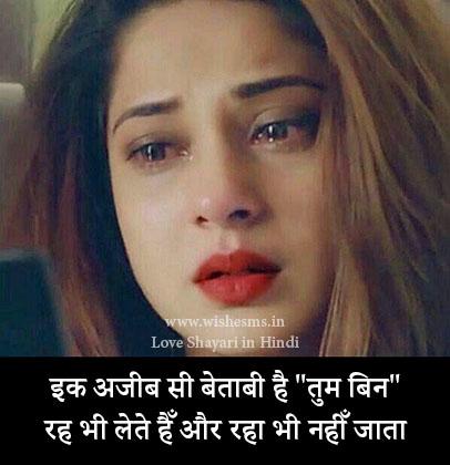 true love shayari in hindi for girlfriend, hot love shayari in hindi for girlfriend, best shayari for girlfriend, shayari for gf, love shayari for gf, best shayari for gf, love shayari for gf in hind, hindi shayari for gf, best shayari for gf in hindi, cute shayari for gf, best love shayari for gf, love shayari for gf hindi, new shayari for gf in hindi, shayari gf ke liye, gf ke liye shayari in hindi, gf bf love shayari, best love shayari for girlfriend, best love shayari for gf