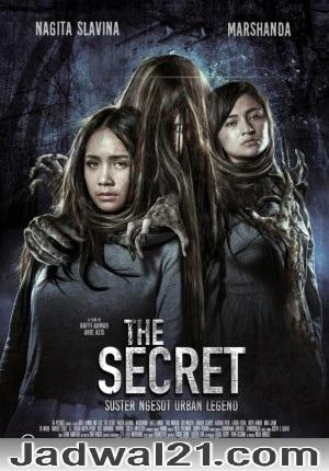 Film THE SECRET: SUSTER NGESOT URBAN LEGEND 2018
