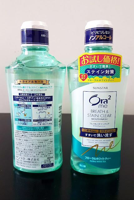 Nước súc miệng Ora2 - Hàng Nhật