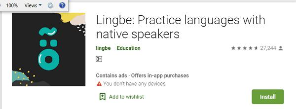 Lingbe: ইংরেজি শেখার অ্যাপ