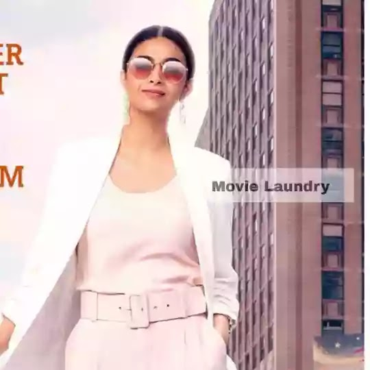 Miss India (2020) movie review and rating.